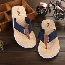 Летние мужские Вьетнамки; сандалии; мужские шлепанцы для дома или улицы; пляжные вьетнамки; мужские модные пляжные сандалии;