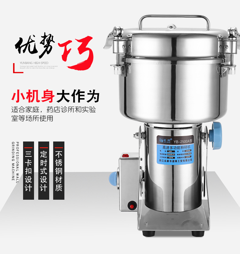 Grinder 2500g Large-scale Crusher Household  Steel Mill Commercial Powder Machine Ultra-fine Grinding Machine Stainless Mill 9