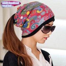 Кашемир помпоном Для женщин зимние Шапки Кепки S шнек вязаная шапка женская мода Для женщин девочек Кепки Стразы multi-функциональное Beanie