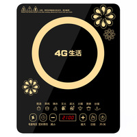 Household Energy saving Intelligent Induction Cooker Kitchen Appliances Electric Cooker