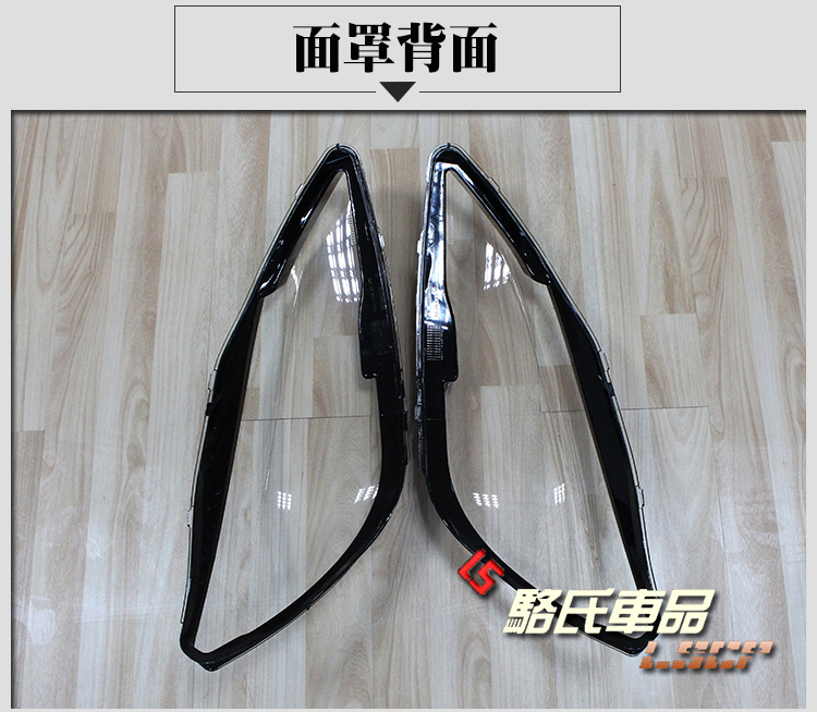 for 14-15 Peugeot 408  308S  headlamps, lampshade  sealing mask, transparent double color dust-proof cover  headlight, face mask