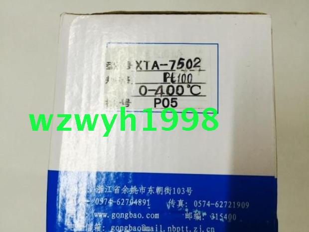 Genuine Yuyao Temperature Meter Factory XMTA-7052 intelligent temperature control stock XTA7000 genuine winpark changzhou huibang xmtd 2c temperature controller xmta 2c 011 0111013 intelligent temperature control