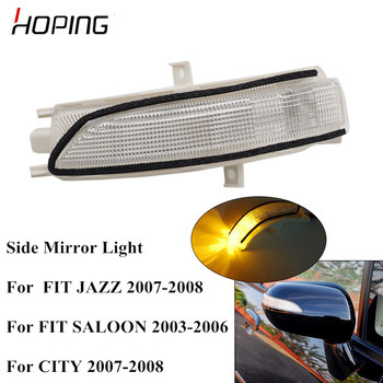 Hoping Car Outer Rearview Mirror Light Lamp For HONDA FIT JAZZ 2005 2006 2007 2008 CITY 2007 2008 Side Mirror Light image