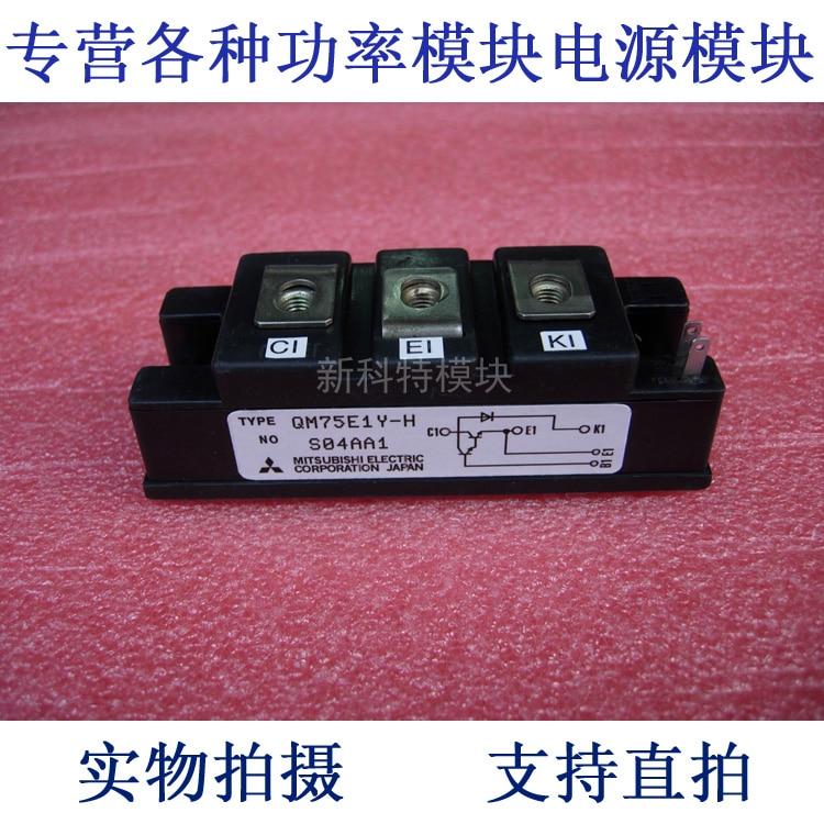 QM75E1Y-H 75A500V Darlington module kd621k30 prx 300a1000v 2 element darlington module