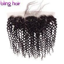 Bling Hair Brazilian Kinky Curly 100% Remy Human Hair Closure 13*4 Lac