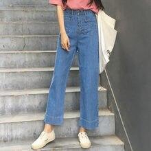 bc7726a976f69 Spring Autumn Boyfriend Jeans Wide Leg Pants Women Casual Loose Fit Vintage  Denim Pants High Waist Jeans Female Vaqueros