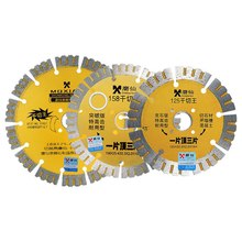 Diamond Saw Blade 125/158/188mm Dry Cutting Disc for Marble Granite Tile Porcelain Concrete Quartz Stone Circular Saw Blades hongfei 1 piece diamond saw blade diamond grinding wheels for cutting concrete granite circular saw blade circular saws tools