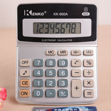 Small 8 digital button battery office desktop calculator office supplies