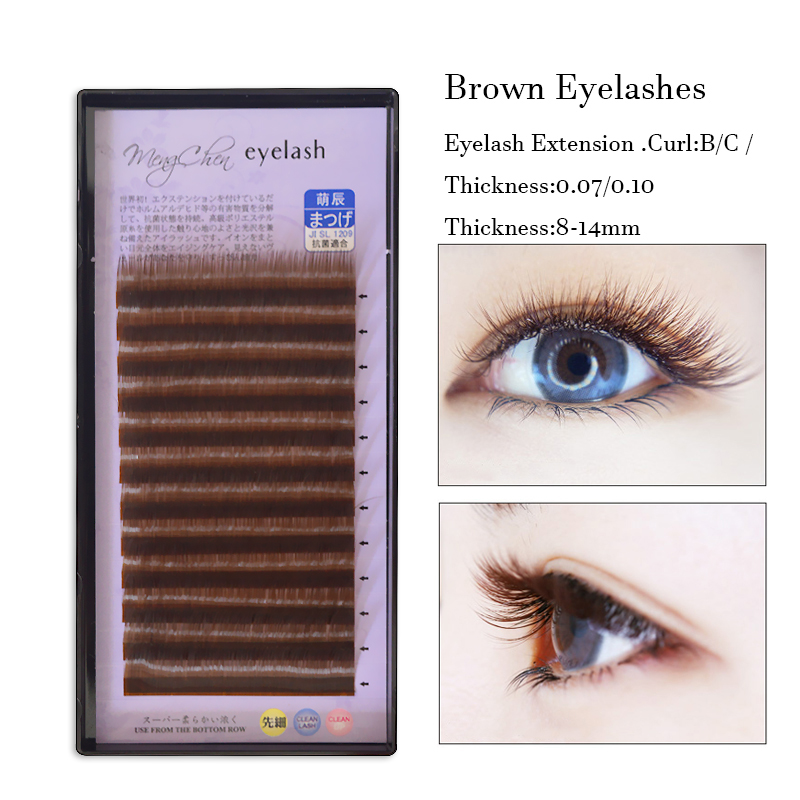 QSTY 0.07/0.10 Brown False Eyelashes Natural Soft Individual Eyelash Extension Colored Fake Lash Mink Eyelashes Extension