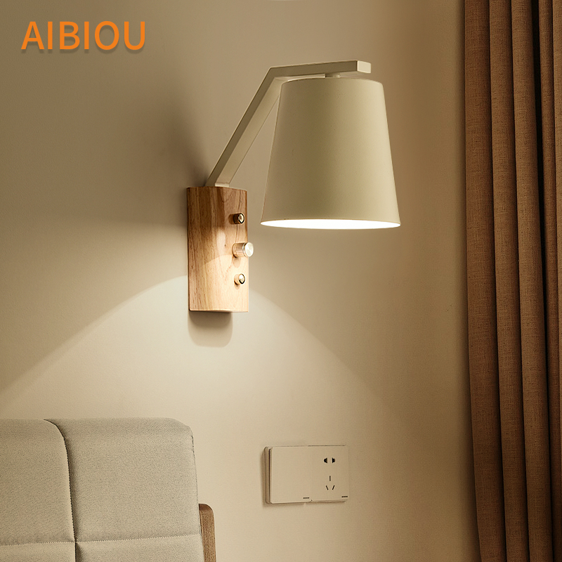 AIBIOU Nordic LED Wall Lights With Iron Lampshade For