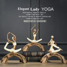 Elegant Yoga Lady Figurine Statue Europe Home Wedding Ornaments Resin Decor figurine Craft Gift for Home Decoration Accessories top resin swing old man old lady ornaments desktop crafts cartoon old parents figurine home decor accessories wedding gifts