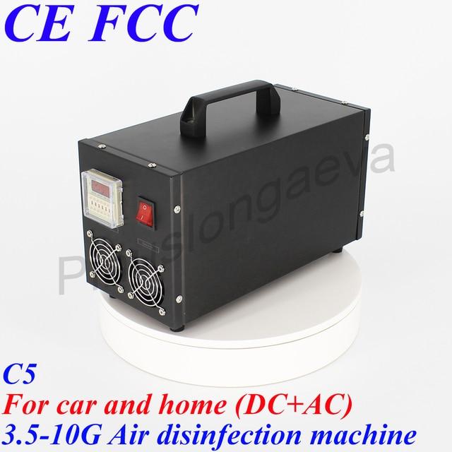 $ US $204.75 Pinuslongaeva C5 for car and home DC12v+AC230V or AC120V 3.5g 5g 7g 10g/h Portable stainless steel shell ozone machine for air
