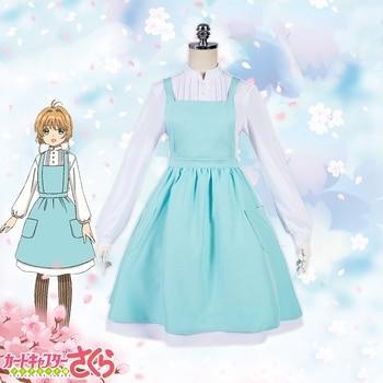 New Cardcaptor Sakura Cosplay Costume Kinomoto Sakura Cosplay Pink Dress+Mint Apron Casual Clothes Halloween Costumes for Women 2