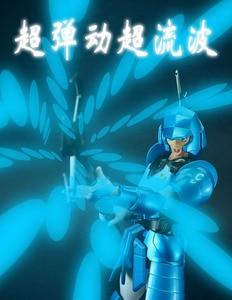 Image 5 - קומיקס מועדון INSTOCK HITOY דגם ללא מעצורים לוחמי YoroiDen סמוראי שוטרי שין Mouri מתכת בד שריון בתוספת