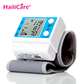 New Portable Full Automatic Digital Wrist Cuff Blood Pressure Monitor Heart Beat Meter for Measuring Pulse Rate Health Care