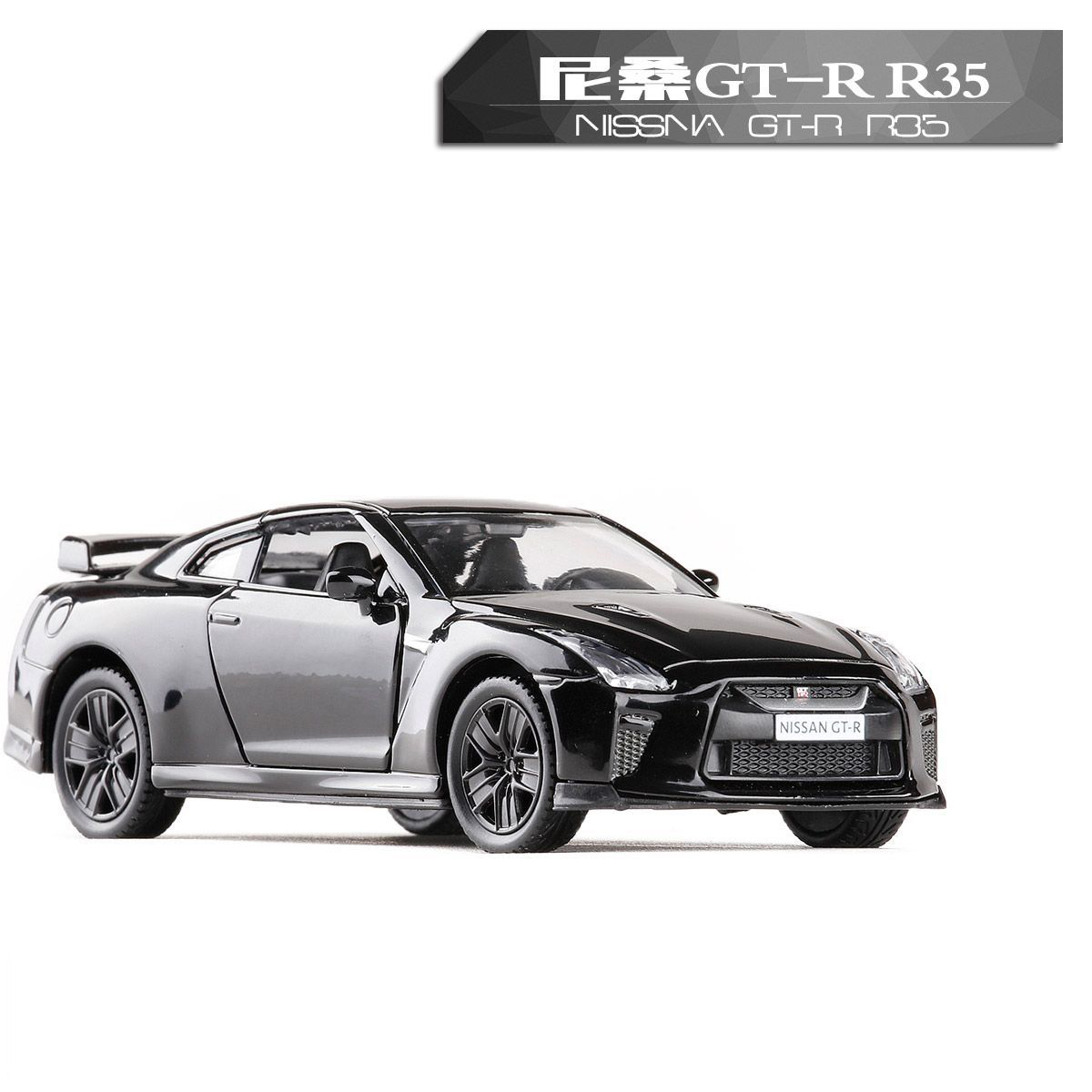 High Simulation 1:36 RMZ City GT-R R35 Alloy Diecast Models Car Toys Pull Back Cars Toy Sports Car Vehicle For Kids Toy Gifts