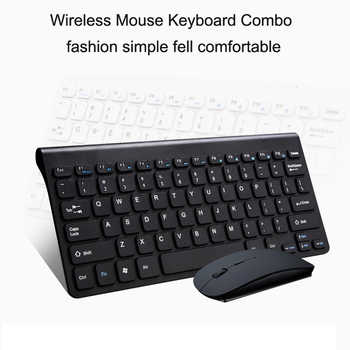 Mini Wireless Mouse Keyboard For Laptop Desktop Mac Computer Home Office Ergonomic Gaming Keyboard Mouse Combo Multimedia