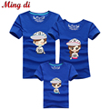 Ming Di matching family clothes Family Mother & Kids T-shirt Casual Family Clothing T Shirt Matching Family Clothes Children