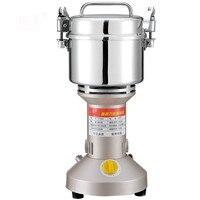 Kaffeemühlen Pulverisierer elektrische haushalts Chinesische medizin. Fünf getreide getreide mehl fräsmaschine super feine schleifen NEUE|Elektrische Kaffeemühlen|   -