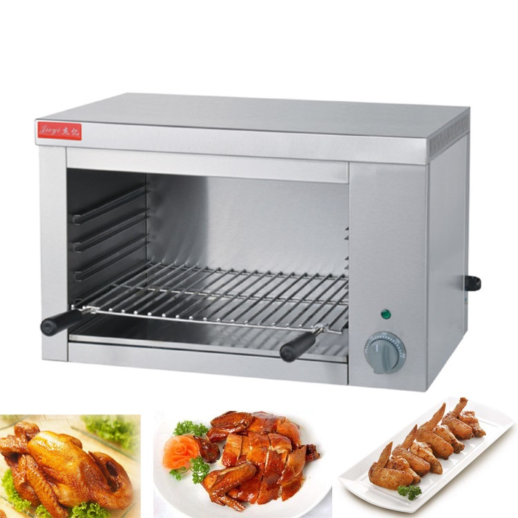 110V 220V Electric Oven Commercial Electric Baking Oven Chicken Barbecue Grill Fish Oven Grill Desktop Box Oven Roaster three groups of kebab ovens commercial electric oven machine