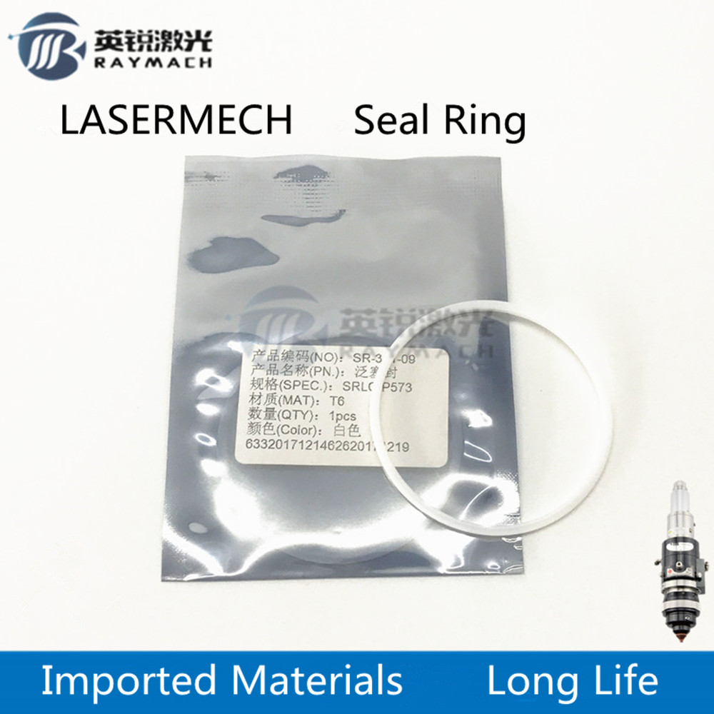 Seal Ring Fiber Laser Parts Dia.57.6mm Used For LASERMECH Fiber Head Protective Windows