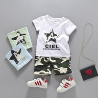2017 New Cotton 100 Children S Suit Short Sleeved T Shirt Camouflage Pants Boys And Girls