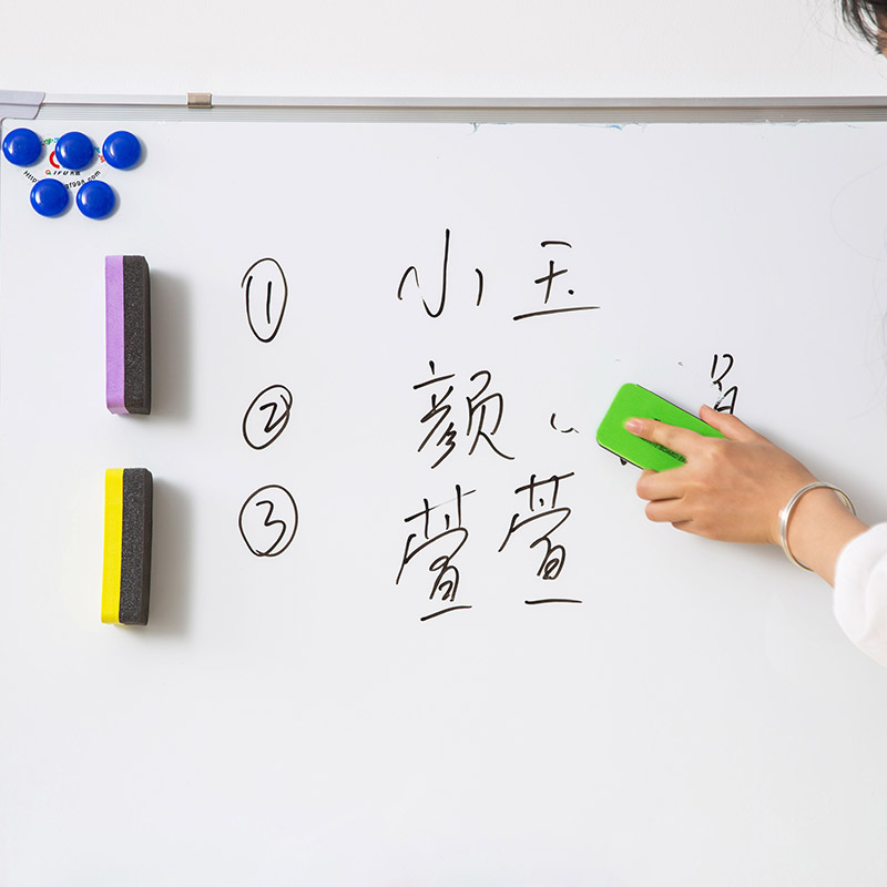 Devoted 1pc Creative Color Chalk Eraser Magnetic Whiteboard Eraser Wipe Clean Good For Antipyretic And Throat Soother