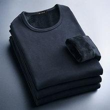 Autumn Winter Men's Thermal T Shirt Soft Velvet Thick Long Sleeve T-Shirt Men Black White Slim Fit Plus Size 5XL tshirt homme