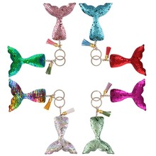 8pcs Sequins Keychain for Kid Plush Mermaid Scale Tail Butterfly Sequined Key Ring Backpacks Jewelry Charm Keychains