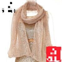 Chiffon Solid Shawl Fashion Lace Scarf Female High end Shawl Two Colors