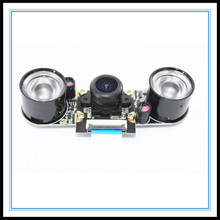 Dla Orange Pi kamera typu rybie oko szeroki kąt dla pomarańczowy Pi PC/One/PC Plus/Plus 2/ plus 2e/Plus/Lite nie dla Raspberry pi 3 model B +