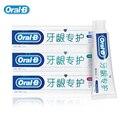 Oral B Зубная Паста Ежедневно Gum Care + Ночной Интенсивной терапии + Бой Gum Отек и Кровотечение Зубов Пасты Gum Health сочетание 120 г * 3
