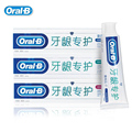 Oral b escova de dentes creme dental gum cuidados intensivos cuidados + noite + luta diária gum gum inchaço & pastas de dentes sangramento saúde combinação 120g * 3