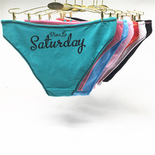 7 Pcs/Lot Women Underwear Cotton Every Weekdays Sexy Ladies Panties Knickers Briefs Lingerie for Women candy color Panties Hot every color