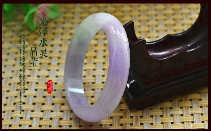 Кремовый лед через фиолетовый нефритовый браслет ледяные клеевые виды Изумрудный светло-фиолетовый нефритовый браслет
