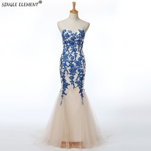 SINGLE ELEMENT Real Photo Summer Custom Made Chinese Mermaid Evening Dresses