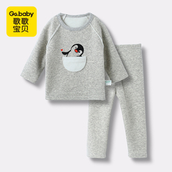 Children's Thermal Underwear For Boys Kid Clothes Pants Long Johns Winter Kids Thermal Underwear Set Children Girls Shirt Child