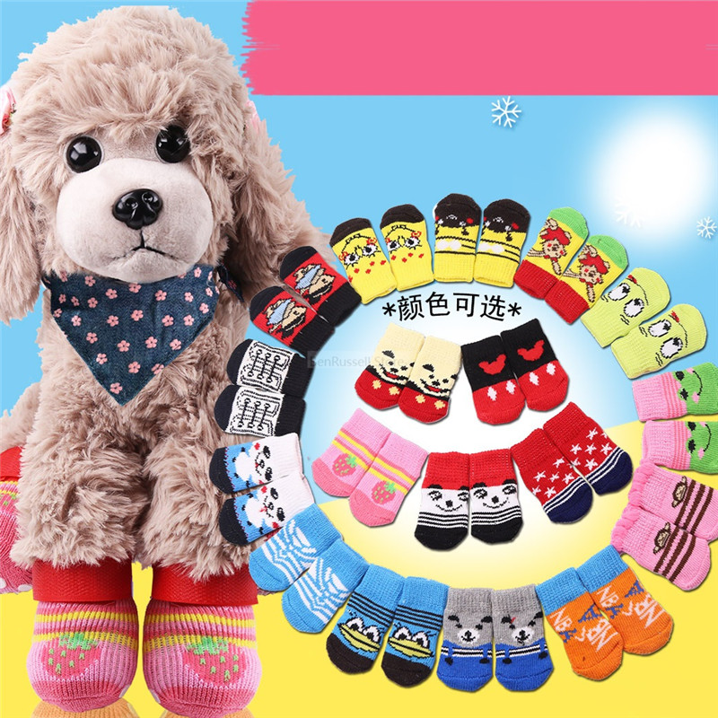 Lovely Pet Socks Antiskid Teddy Dog Socks Panda 4Pcs Pet Knits Socks Anti Slip Skid Bottom