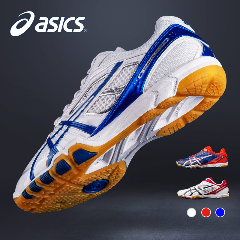 Véritable Asics Tennis De Table Chaussures Zapatillas