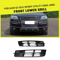 Q7 2PCS Auto Car Front Bumper Lower Grill Grille For Audi 2006 2009 OEM Numbers 4L0