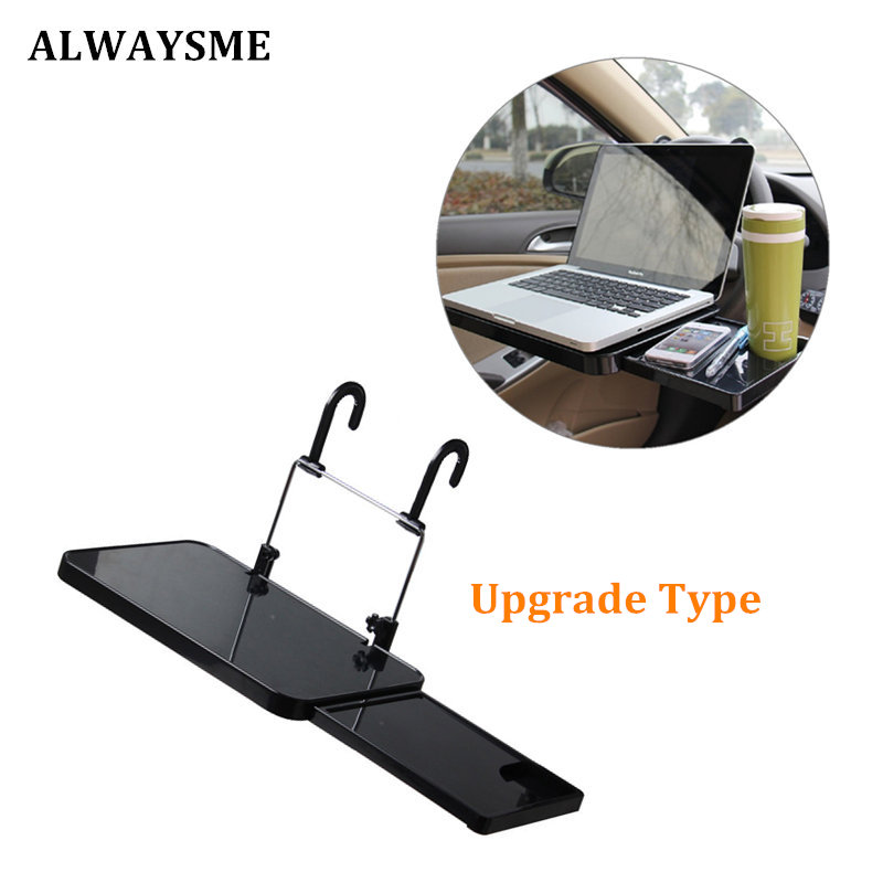ALWAYSME Upgrade Type Car Vehicle Seat Foldable Car Seat Back PC Mount TrayTable Laptop Notebook Desk Table Car Drink Cup Holder