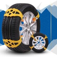 2 цвета, новая автомобильная шина, цепь для снега, уплотненная, универсальная, с пряжкой, аварийная, цепь для снега, высокая прочность