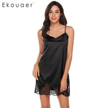Ekouaer Sexy Satin Sleepwear Women Spaghetti Strap V-Neck Nightwear Summer Lace Patchwork Nightshirts  Nightgown Dress