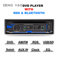 deng yao Fixed panel Car DVD Radio Player Bluetooth AM FM RDS Receiver CD VCD MP3 SD 32GB USB 12V 1 Din Remote control 4*45W ISO