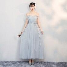 שמלות של אימפריה שמלת