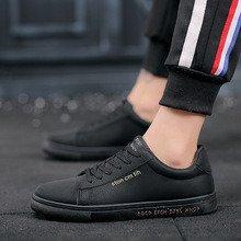 YeddaMavis Men Sneakers Men Shoes Casual Black Shoes Men 2019 Spring Autumn Lace Up Mens Tenis Fashion Red Male Casual Shoes стоимость
