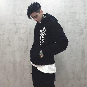 Image 2 - 2019 jesień zima bluzy z kapturem moda Hip Hop nakrycia głowy bluzy Kanji drukuj bluzy z kapturem bluzy rozmiar Us