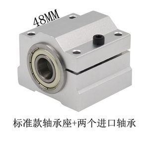 Image 1 - DIY micro table saw spindle seat small 775 motor bench drill housing 895 motor woodworking lathe mount
