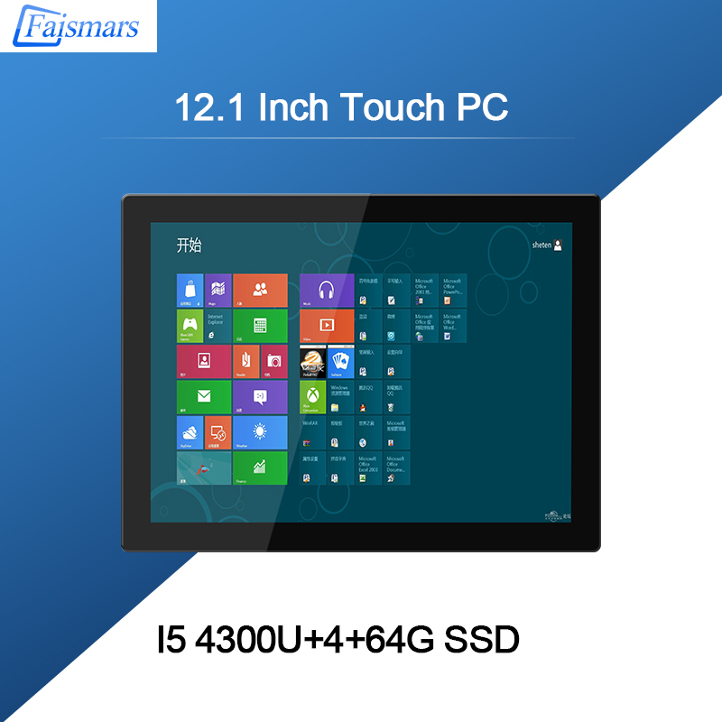 Faismars Rugged Industrial Tablet PC Intel I5 4300U Desktop All In One Computer 12.1'' Capacitive Touch Screen For Windows OS
