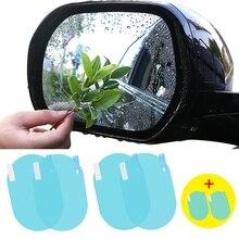 6PCS Car Rearview Mirror Film Anti Fog Window Clear Rainproof Rear View Protective Soft Auto Foils